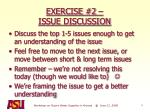 exercise 2 issue discussion