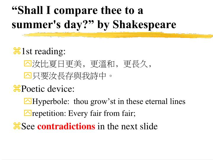 an analysis of the poem shall i compare thee to a summers day by william shakespeare