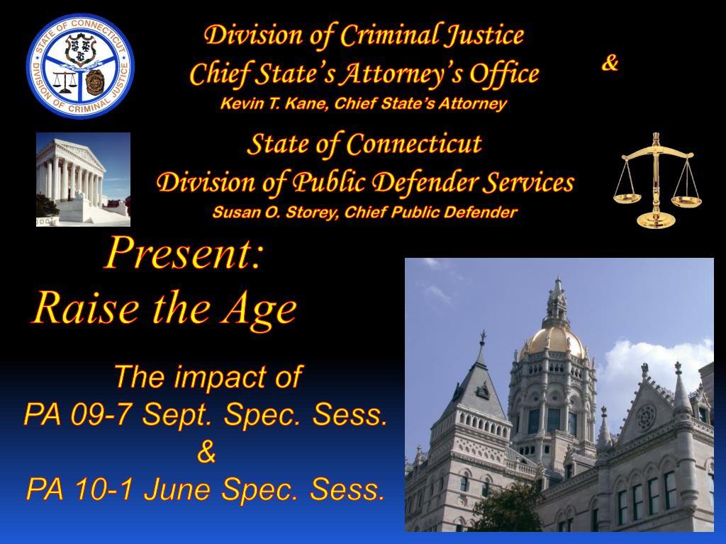 Division of Criminal Justice