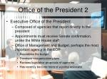 office of the president 2