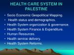 health care system in palestine2