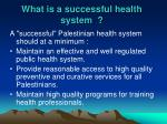 what is a successful health system