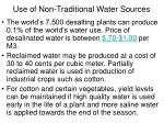 use of non traditional water sources