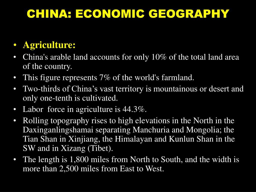 CHINA: ECONOMIC GEOGRAPHY