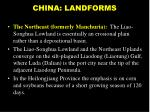 china landforms10