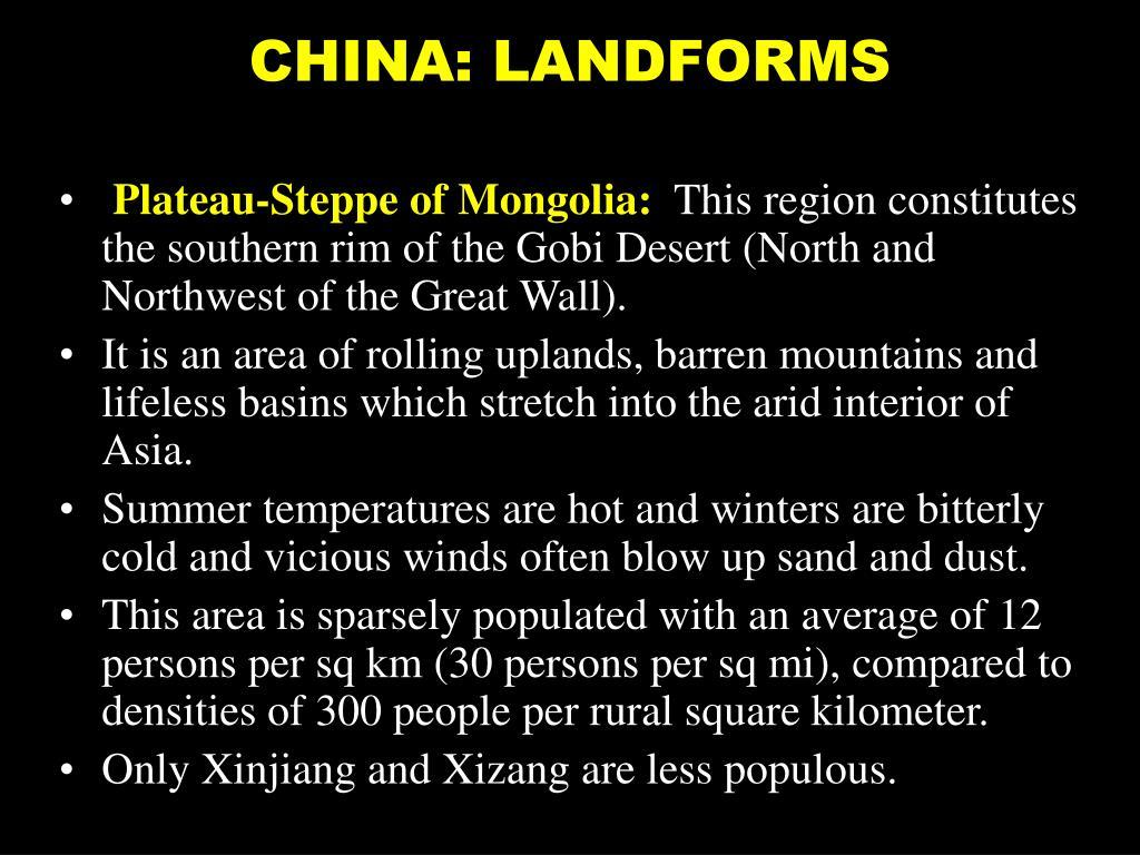 CHINA: LANDFORMS