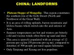 china landforms11
