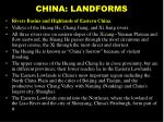 china landforms4