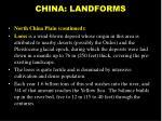 china landforms6