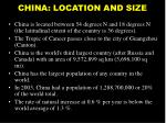 china location and size