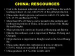 china rescources