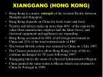 xianggang hong kong41