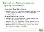types of day care licenses and capacity information