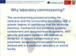 why l aboratory commissioning