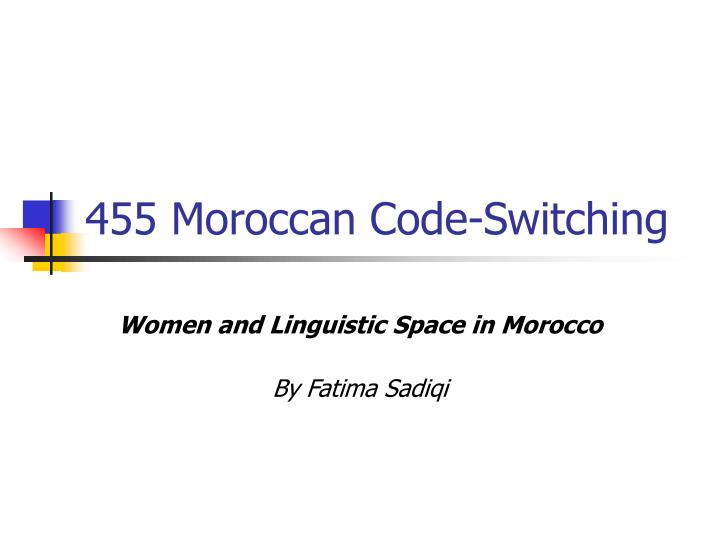 455 moroccan code switching