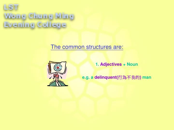 The common structures are