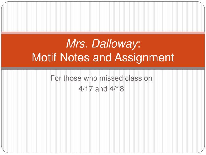 mrs dalloway motif notes and assignment n.