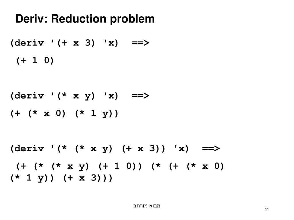 Deriv: Reduction problem