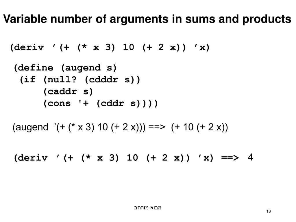 Variable number of arguments in sums and products