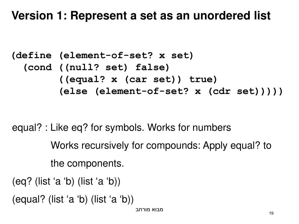 Version 1: Represent a set as an unordered list