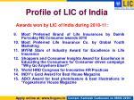 profile of lic of india3