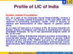 profile of lic of india5