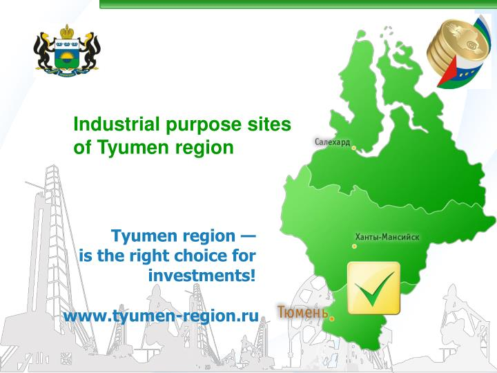 tyumen region is the right choice for investments n.