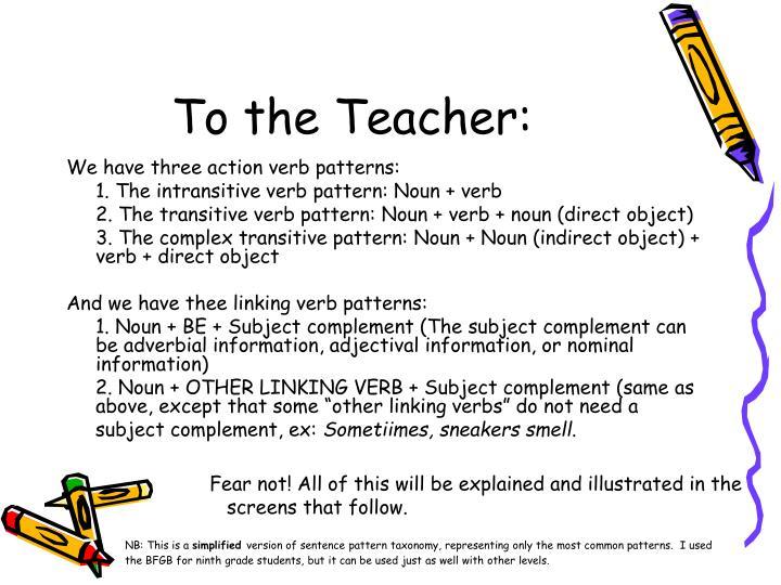 To the teacher3