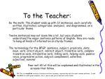 to the teacher4