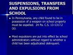 suspensions transfers and expulsions from school