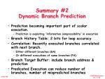 summary 2 dynamic branch prediction