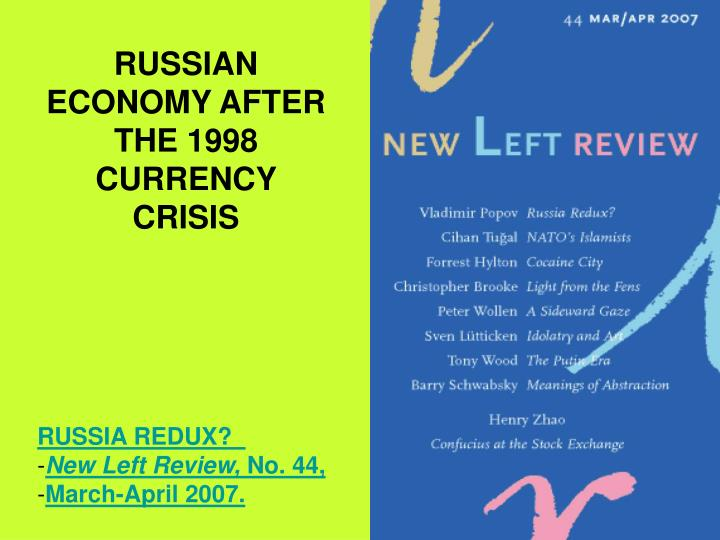 russian economy after the 1998 currency crisis n.