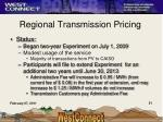 regional transmission pricing