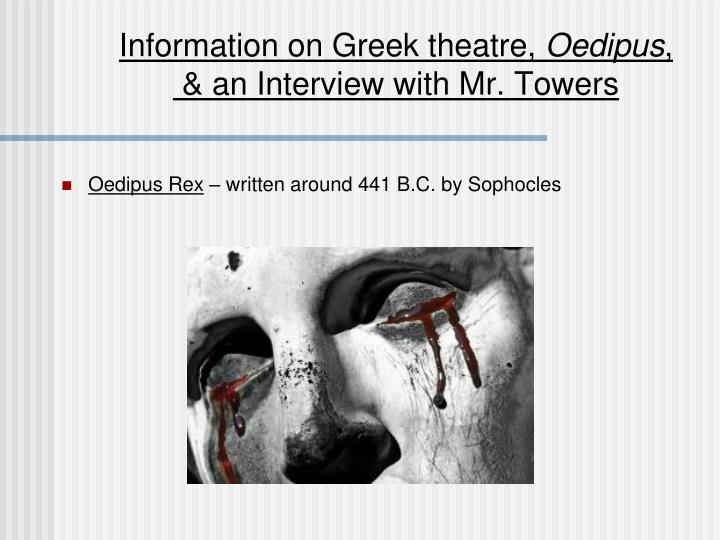 dramatic irony essay oedipus 15-10-2009  oedipus rex: tragic irony tragic irony was used initially in ancient greek tragedy and later almost in all tragedies irony consists essentially in the contrast of the two aspects of the same remark or situation.