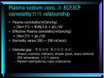 plasma sodium conc ecf icf osmolality relationship
