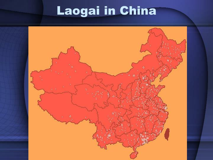 Laogai in China