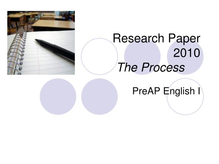 research paper 2010 the process n.