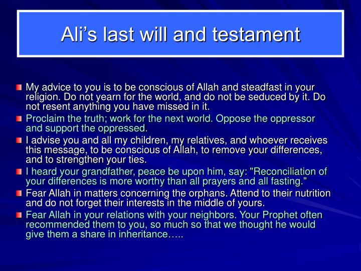Ali's last will and testament