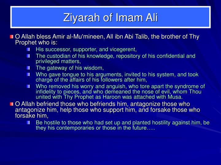Ziyarah of Imam Ali