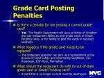 grade card posting penalties