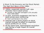 a shock to the economy and the stock market the high tech boom of the 1990s