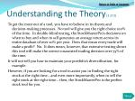 understanding the theory 1 of 2