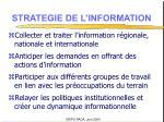 strategie de l information