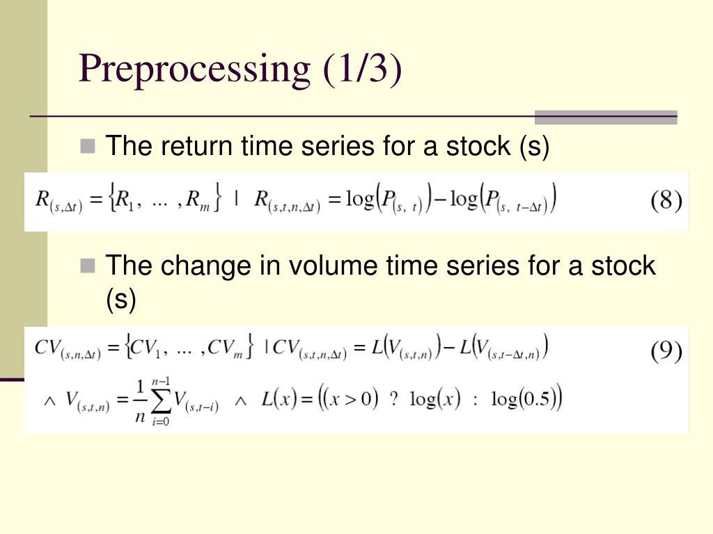 Preprocessing (1/3)