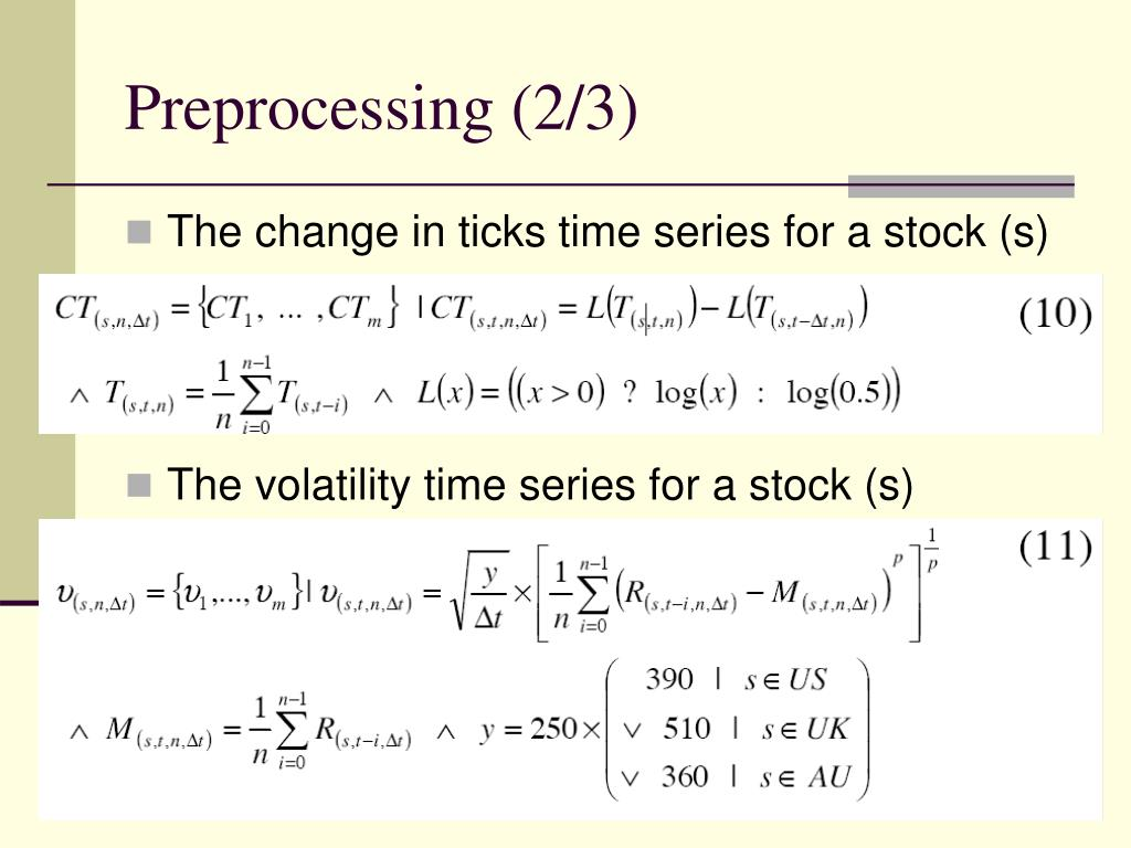 Preprocessing (2/3)
