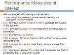 performance measures of interest