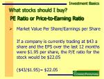 pe ratio or price to earning ratio