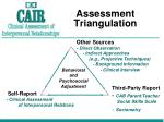 assessment triangulation