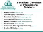 behavioral correlates of interpersonal relations1