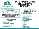 interpersonal relations defined